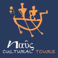 Logo Naus Cultural Tours blu